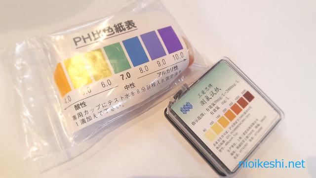 pH試験剤有効塩素試験紙